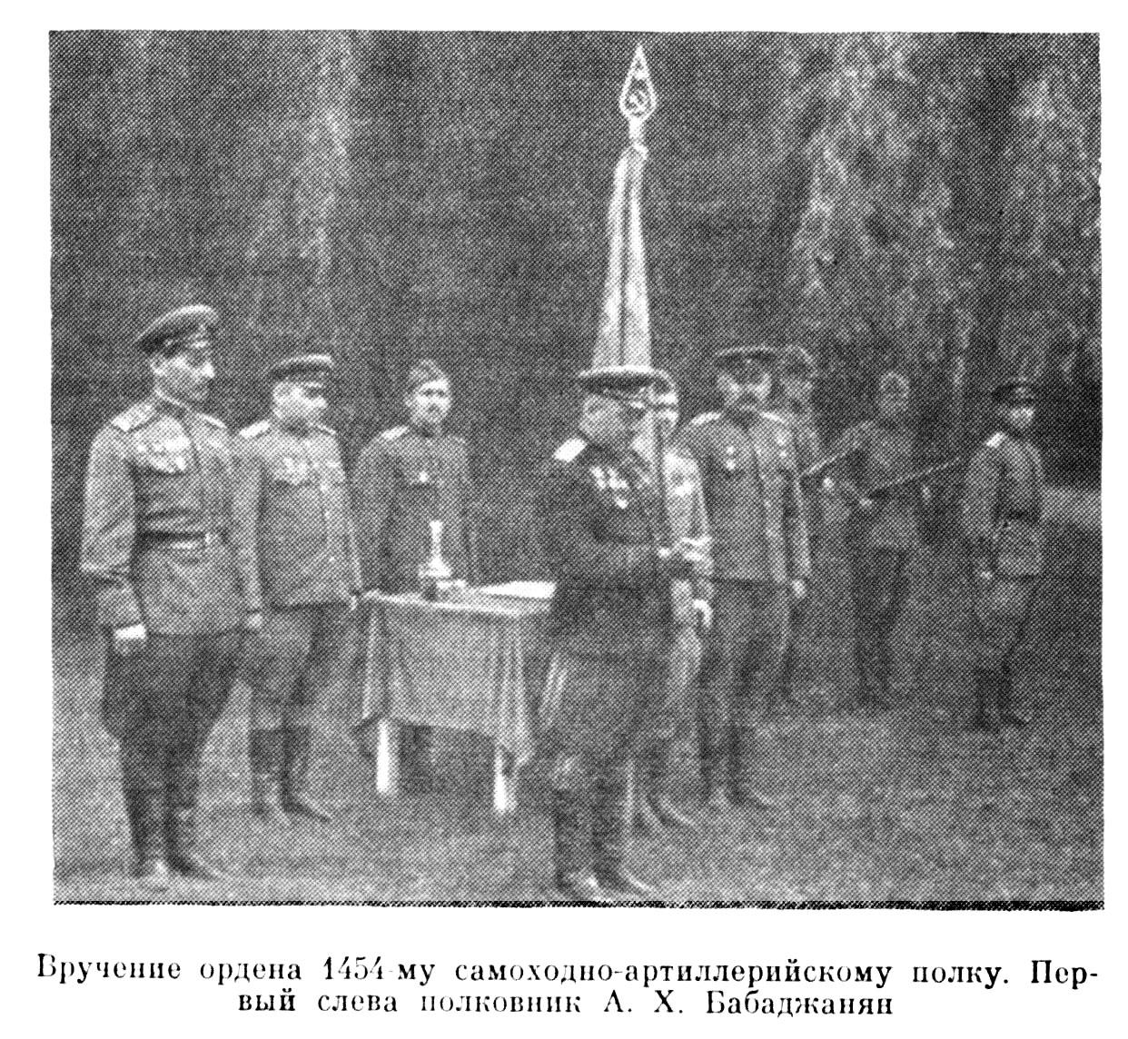 http://nkosterev.narod.ru/vov/mem_3/foto/221.jpg